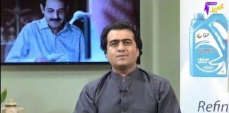 Marhaba Ramzan Full Episode 27 Khyber ME TV