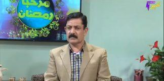 Marhaba Ramzan Full Episode 28 Khyber ME TV