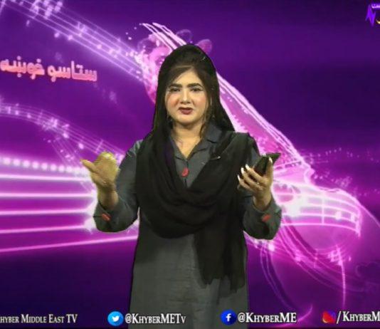 Staso Khowakha Full Episode 92 Khyber ME TV