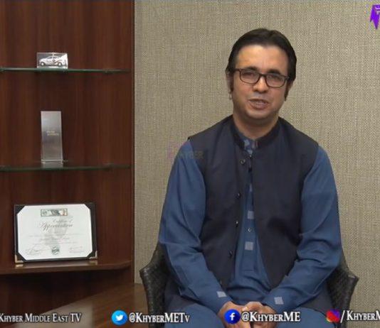 Zawand Da Musafaro Full Episode 27 Khyber ME TV