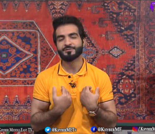 Zouq e Ahang Full Episode 28 Khyber ME TV