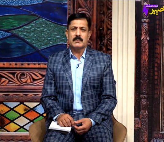 Daru Durmal Full Episode 28 Khyber ME TV
