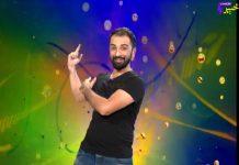 Gham Makawa Full Episode 08 Khyber ME TV