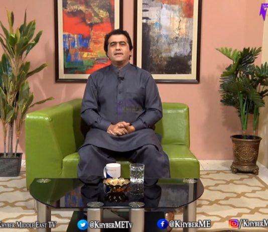 Khabaray Au Sandary Full Episode 55 Khyber ME TV