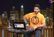 Marhaba Bikum Full Episode 27 Khyber ME TV