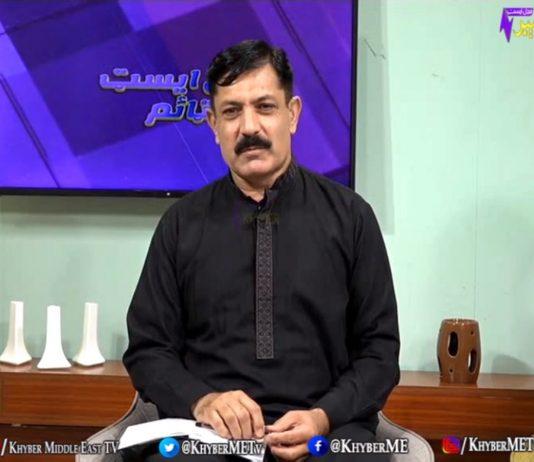 Middle East Time Full Episode 32 Khyber ME TV