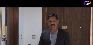 Pa Shago Ki Lalona Full Episode 09 Khyber ME TV