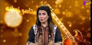 Staso Khowakha Full Episode 93 Khyber ME TV