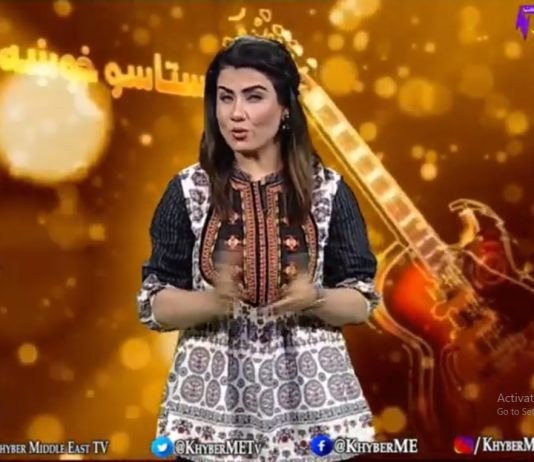 Staso Khowakha Full Episode 93 Khyber ME TV