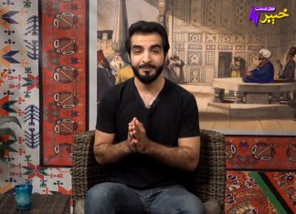 Zouq E Ahang Episode 34 Khyber ME TV