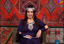 Zouq E Ahang Full Episode 32 Khyber ME TV