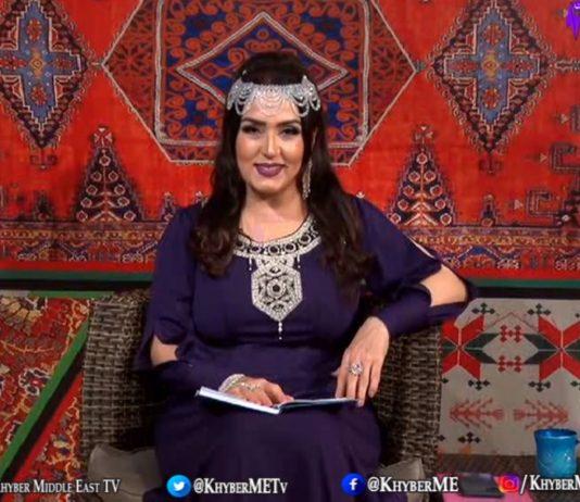 Zouq E Ahang Full Episode 32 Khyber ME TV