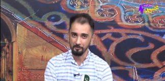 Ahlan Pakhair Full Episode 26 Khyber ME TV