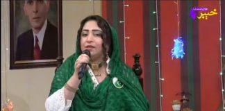 Da Azadi Palwasahay 14 August Special Khyber ME TV