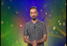 Gham Makawa Full Episode 12 Khyber ME TV