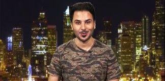 Marhaba Bikum Full Episode 31 Khyber ME TV