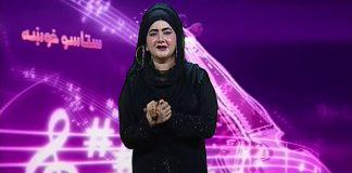 Staso Khowakha Full Episode 108 Khyber ME TV