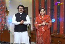 Tang Takor Eid-UL-Azha Special Khyber ME TV