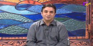 Zawand Da Musafaro Full Episode 33 Khyber ME TV