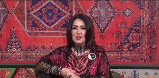 Zouq E Ahang Full Episode 36 Khyber ME TV