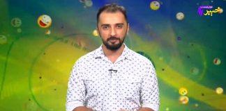 Gham Makawa Ep # 18 23 Sep 2020 Khyber ME TV