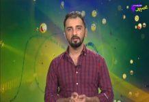 Gham Makawa Full Episode 13 Khyber ME TV