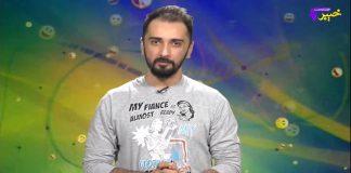 Gham Makawa Full Episode 14 Khyber ME TV