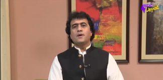 Khabaray Au Sandary Full Episode 60 Khyber ME TV