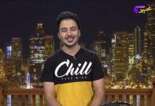 Marhaba Bikum Full Episode 32 Khyber ME TV