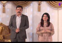 Shaparas Kaalah Be Misala Anniversary Special Khyber ME TV