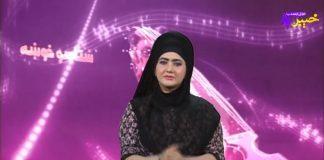 Staso Khowakha Full Episode 110 Khyber ME TV
