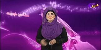 Staso Khowakha Full Episode 118 Khyber ME TV