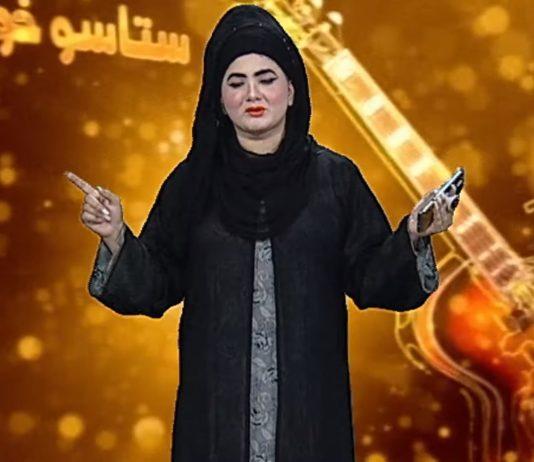 Staso Khowakha Full Episode 119 Khyber ME TV