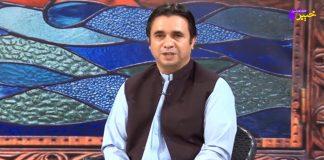 Zawand Da Musafaro Ep # 37 20 Sep 2020 Khyber ME TV