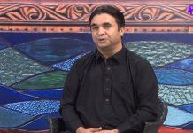 Zawand Da Musafaro Full Episode 34 Khyber ME TV