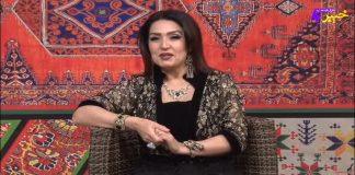 Zouq E Ahang Full Episode 37 Khyber ME TV
