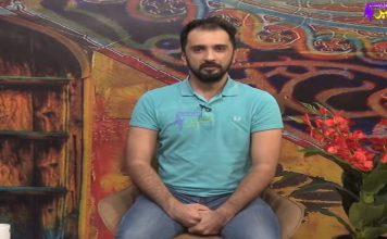 Ahlan Pakhair   Ep # 34   21 October 2020   Khyber ME TV