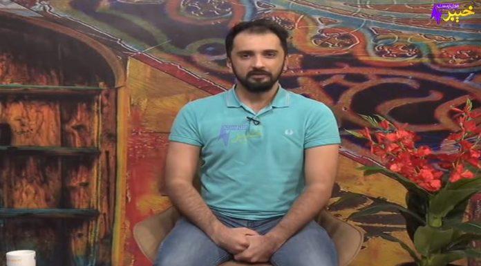 Ahlan Pakhair | Ep # 34 | 21 October 2020 | Khyber ME TV