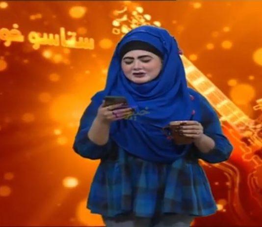 Staso Khowakha   Ep 129   22 Oct 2020   Khyber ME TV