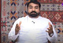 Khyber Sahar Zouq E Ahang | Ep # 01 | 25 Sep 2020 | Khyber ME TV