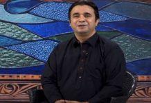 Zawand Da Musafaro | Ep # 38 | 27 Sep 2020 | Khyber ME TV