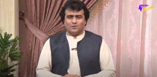 Khabaray Au Sandary | Ep # 60 | 6th October 2020 | Khyber ME TV