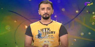 Gham Makawa | Ep # 20 | 6th October 2020 | Khyber ME TV