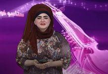 Staso Khowakha   Ep # 124   7th October 2020   Khyber ME TV