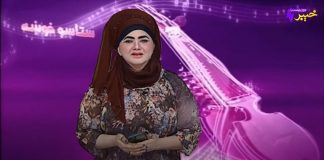 Staso Khowakha | Ep # 124 | 7th October 2020 | Khyber ME TV