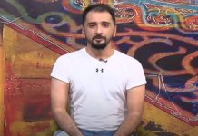 Ahlan Pakhair | Ep # 33 | 8th October 2020 | Khyber ME TV