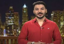 Marhaba Bikum | Ep # 39 | 7th October 2020 | Khyber ME TV