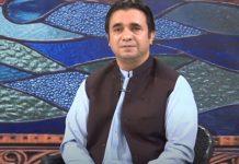 Zawand Da Musafaro   Ep # 39   4th October 2020   Khyber ME TV