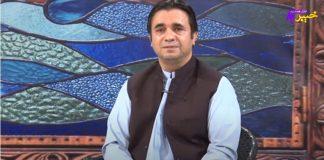 Zawand Da Musafaro | Ep # 39 | 4th October 2020 | Khyber ME TV