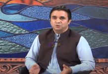 Zawand Da Musafaro   Ep # 40   11 October 2020   Khyber ME TV